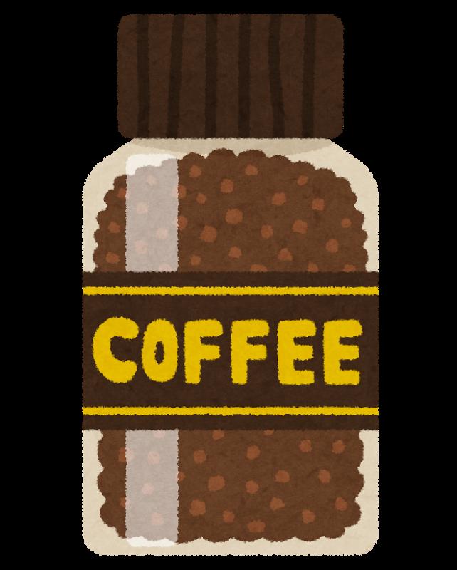 インスタントコーヒーの瓶