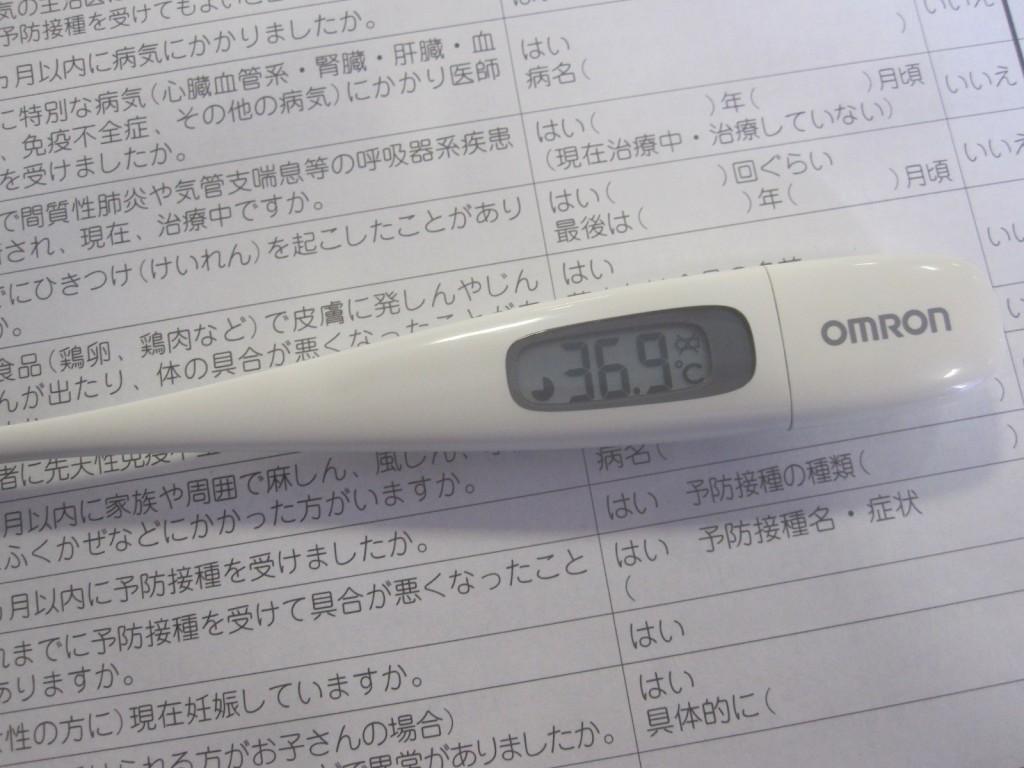 注射の前に検診した体温は36度9分