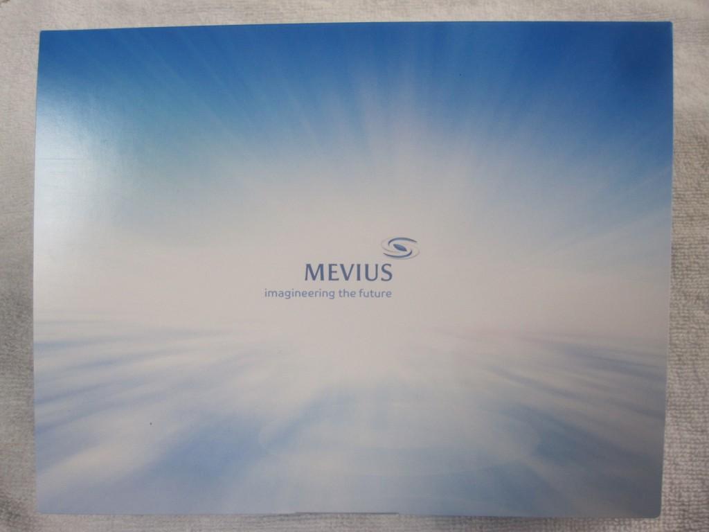 マイルドセブン改めメビウスの箱