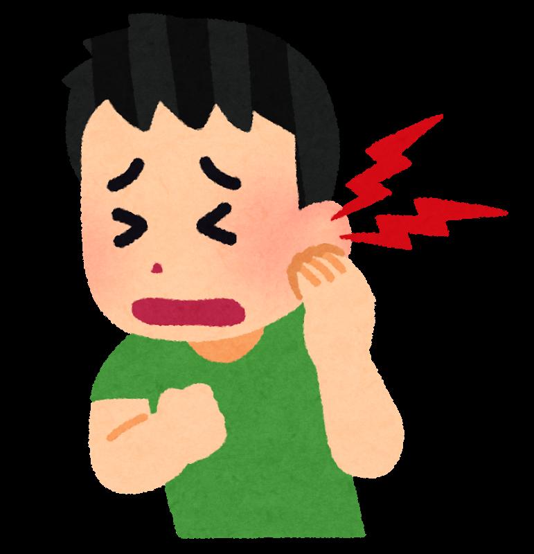 風邪を引いて中耳炎を患った青年